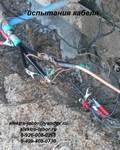 Методика испытания кабеля 10 кв. из сшитого