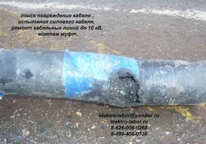 стоимость работ по прокладке высоковольтного кабеля в земле